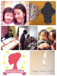 20140815-104900.jpg